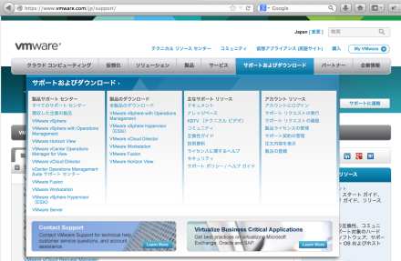 スクリーンショット 2013-07-21 14.45.00