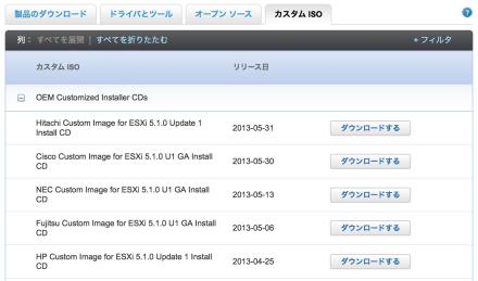 スクリーンショット 2013-07-21 14.49.52