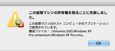 スクリーンショット 2013-07-24 14.41.41