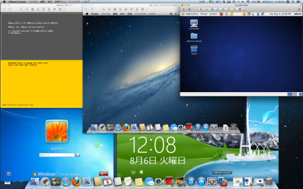 VMware Fusion 5 on Macbook Pro Retina