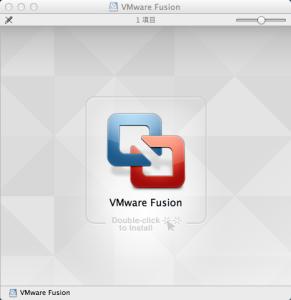 vmware-fusion-01