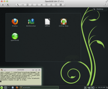 openSUSE12.3