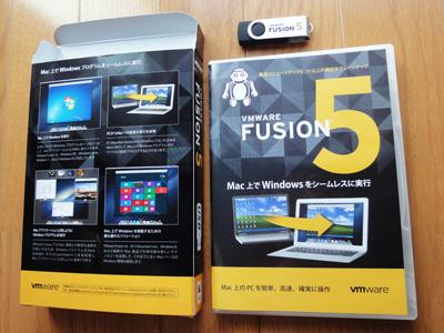 VMware Fusion 中身