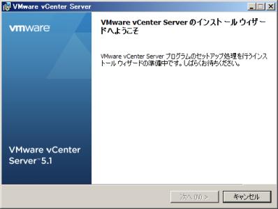 capture_VMware vCenter Server_2013-8-23_18-42-3_No-00