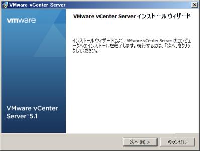 capture_VMware vCenter Server_2013-8-23_18-42-56_No-00