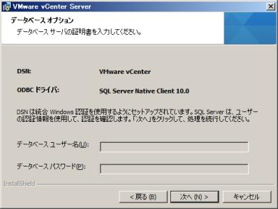 capture_VMware vCenter Server_2013-8-23_18-43-14_No-00