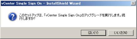 capture_vCenter Single Sign On - InstallShield Wizard_2013-8-23_18-30-24_No-00