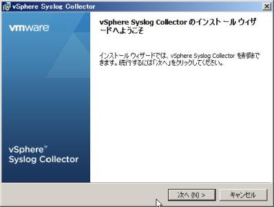 capture_vSphere Syslog Collector_2013-8-23_18-52-34_No-00
