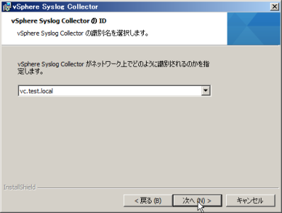 capture_vSphere Syslog Collector_2013-8-23_18-54-59_No-00
