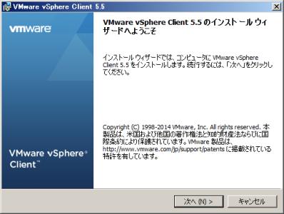 VMware vSphere Client 55_2014-4-6_11-6-7_No-00