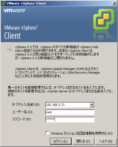 VMware vSphere Client_2014-4-6_11-18-33_No-00
