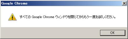 Google Chrome_2014-5-11_14-37-56_No-00