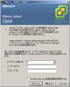 VMware vSphere Client_2014-5-11_15-20-4_No-00