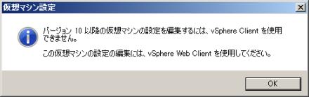 仮想マシン設定_2014-5-11_15-13-2_No-00